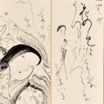 114 津野映翠「百人一首(2)花の色は」